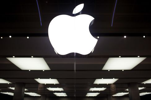 Former Rochdale Trader Arrested in $1 Billion Apple Stock Case