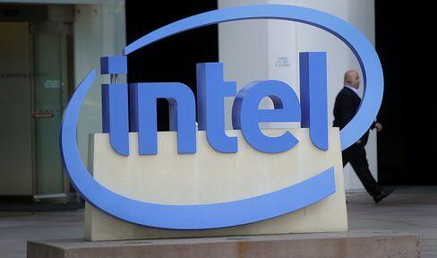 Intel Corp. Office In Santa Clara