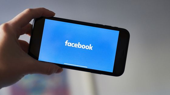 Facebook Breakup Seen as Real Risk in Landmark Antitrust Cases