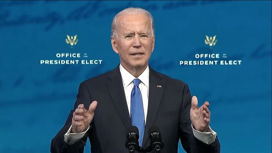 Biden Says 'Time to Turn the Page' After Electoral College Win