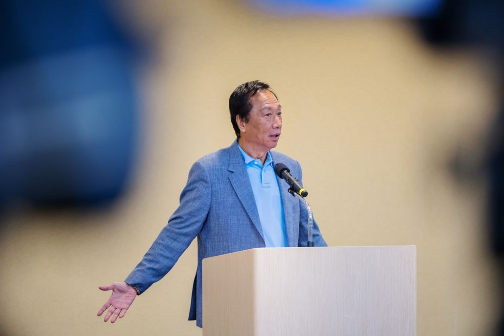 Foxconn's Gou Says He Won't Continue as Chairman on New Board