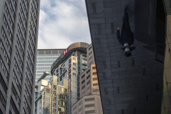 HSBC, Santander Lead Europe's Banks Bad Loan Pain After Outbreak