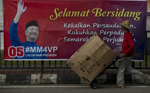 A banner for Mukhriz Mahathir in Kuala Lumpur