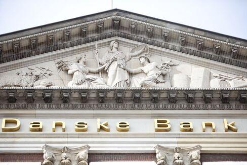 The headquarters Of Danske Bank A/S