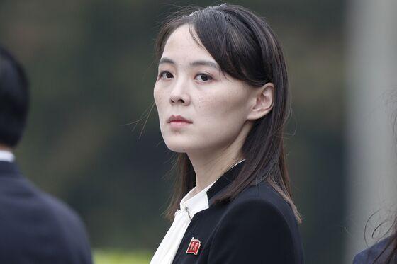 Kim Raises Sister's Profile With North Korean Politburo Post