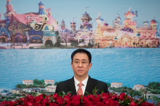 What Is China Evergrande and Why Is It In Trouble?