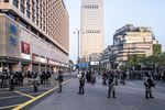 Demonstrators March on the Streets In Hong Kong As China Accuses UN Human Rights Head of Meddling The City's Protest