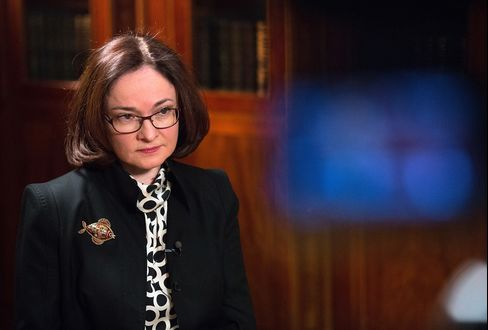 Russia's Central Bank Governor Elvira Nabiullina
