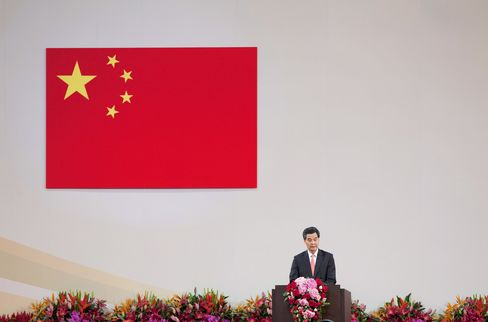 China Says Elected Hong Kong Leader Cannot Oppose Beijing Rule