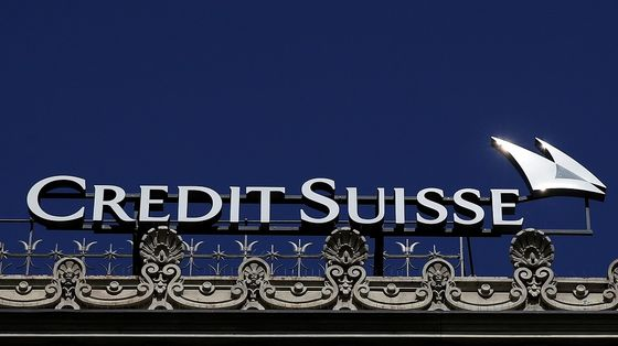 Credit Suisse Uncertain Outlook Clouds Investment Bank Gains