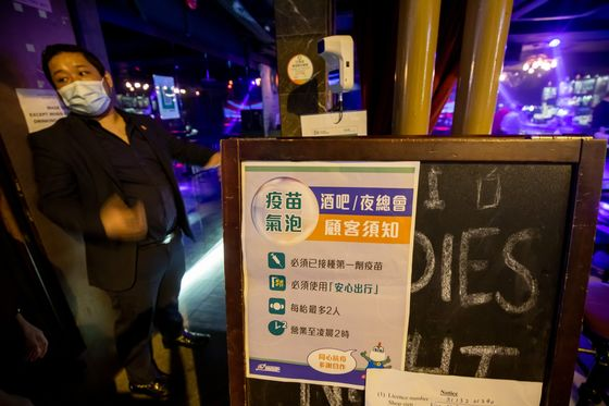 Hong Kong Turns to Businesses to Fix Foundering Vaccine Push