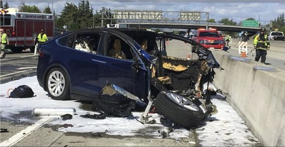 What First Responders Don't Know About Fiery Electric Vehicles