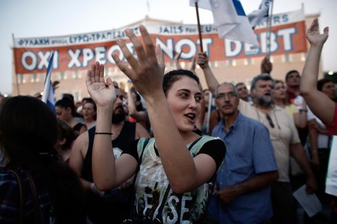 An anti-austerity protest in Syntagma Square in Athens on Monday.