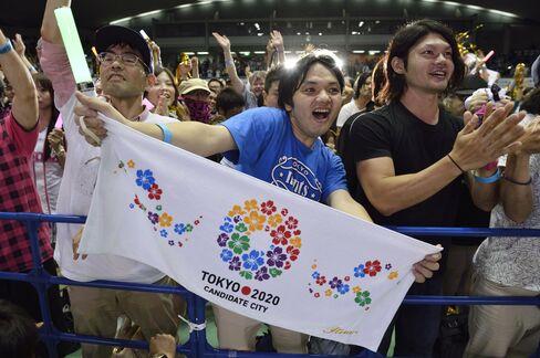 People Celebrate at Komazawa Olympic Park