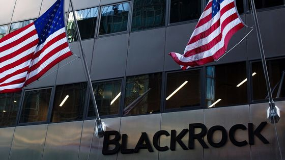 BlackRock Puts Climate at Center of $7 Trillion Strategy