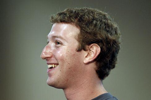 Mark Zuckerberg, founder and CEO of Facebook Inc.