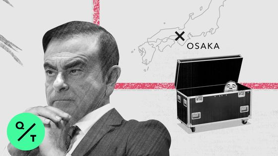 Ghosn's Accused Escape Artists Will Flee If on Bail, U.S. Warns