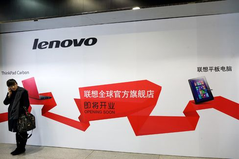 Lenovo Closes In on HP, Dell as PC Sales Plummet