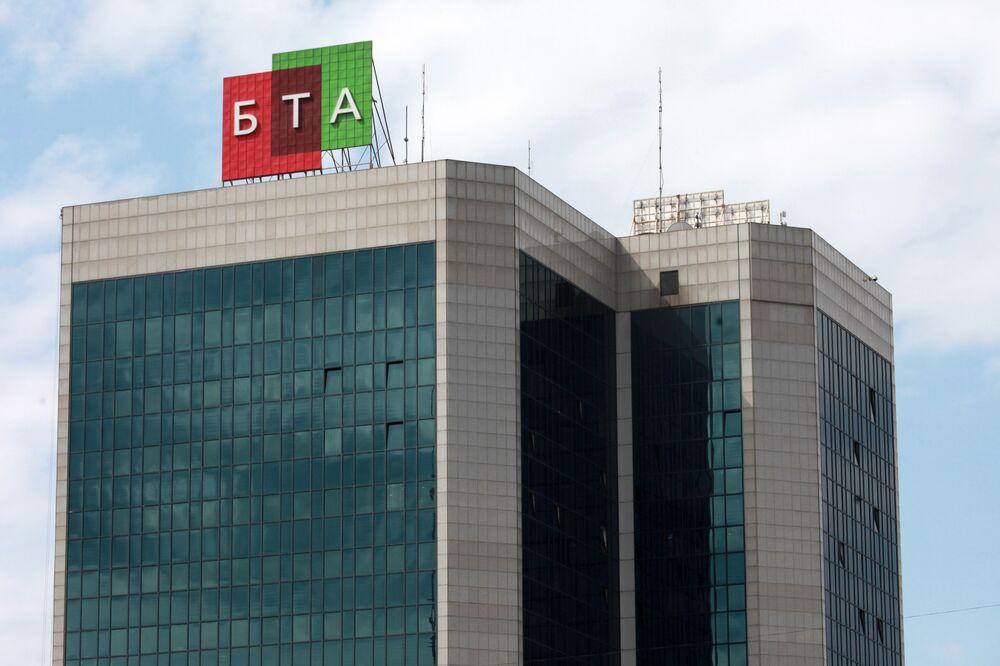 bta bank almaty international school