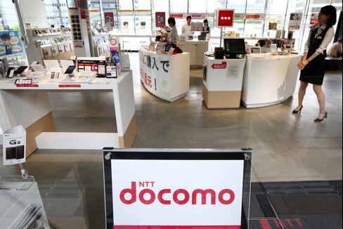 NTT Docomo's Market Share In Japan Has Shrunk