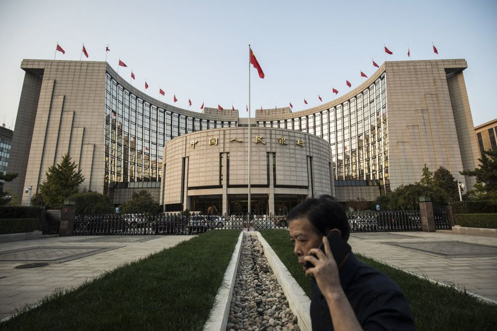 People's Bank of China Gains a Little Independence - Bloomberg