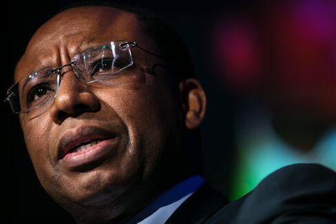 South African Reserve Bank Deputy Governor Daniel Mminele