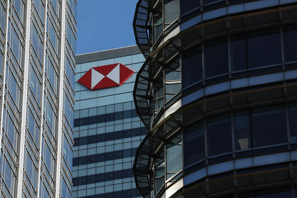 HSBC Will Pay $100 Million to Settle Libor-Rigging Lawsuit