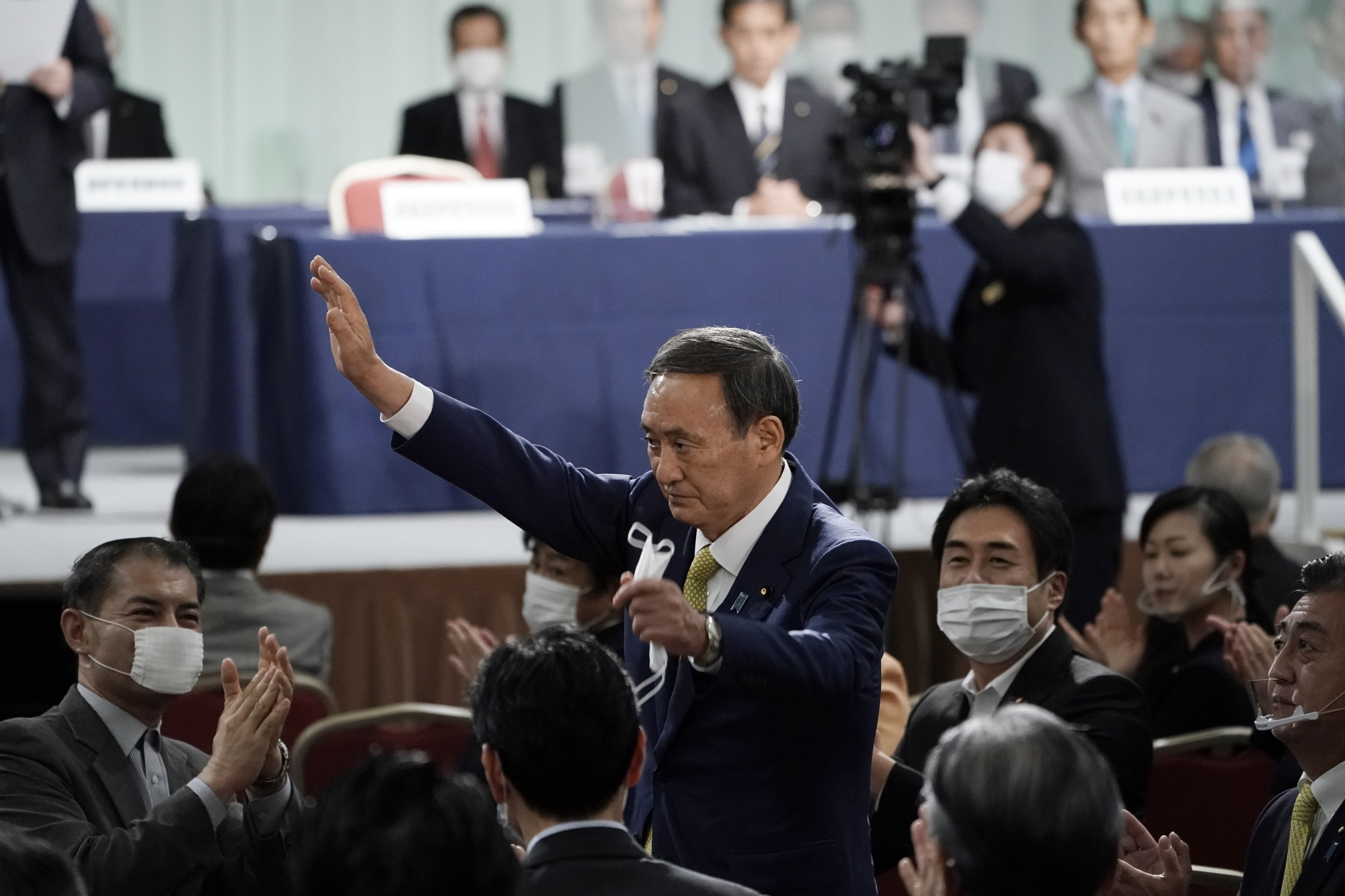 Japan's LDP Lawmakers Vote For Leader