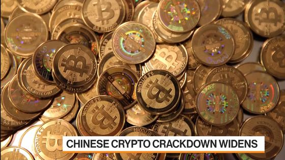 Crypto Exchange Giants Cut Back on China Users as Ban Widens