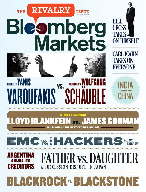 This story appears in the July/August special Rivalry Issue of Bloomberg Markets magazine.