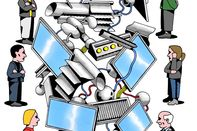 5218_TECH_AI_HP