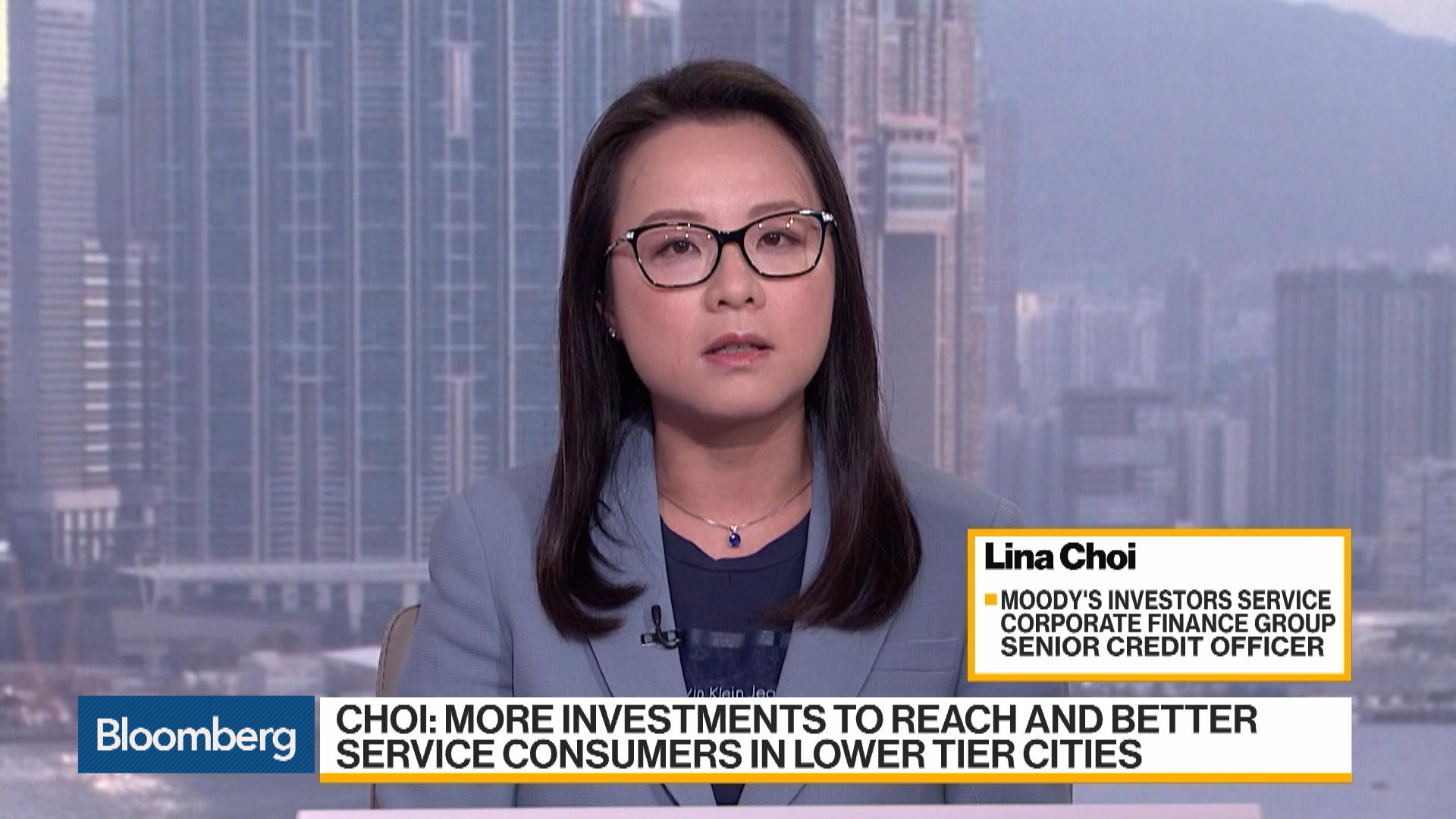 Moody's Investors Services Senior Credit Officer Lina Choi on Baidu Earnings, China Tech Outlook