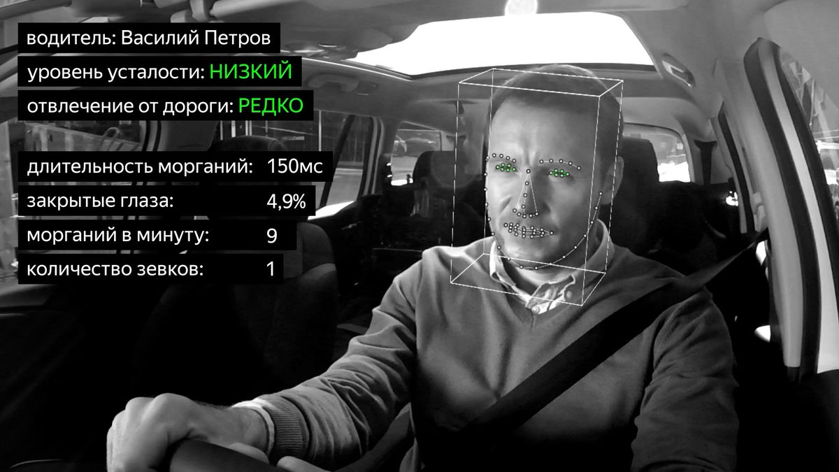 Big Brother to Force Moscow's Sleepy Cab Drivers to Take Breaks