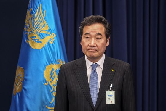 South Korea-Japan Spat Deepens Over Mitsubishi Forced Labor Case