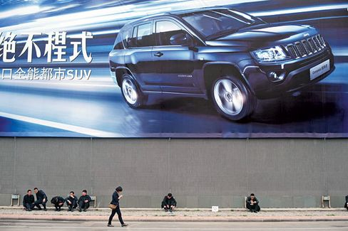 China's Soccer Moms Want SUVs, Too