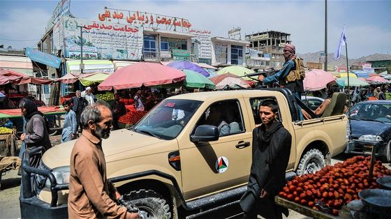 Afghan Central Banker Sees Currency Drop, Capital Controls