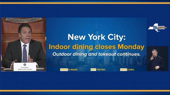 Cuomo Says New York City Indoor Dining Will Close Monday