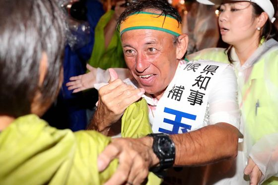 Abe Suffers Okinawa Election Defeat Over New U.S. Base