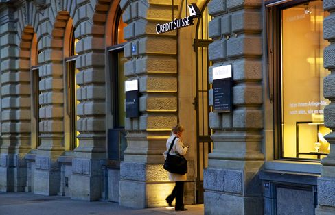 Credit Suisse to Cut 300 Jobs in Swiss Retail, Private Banking