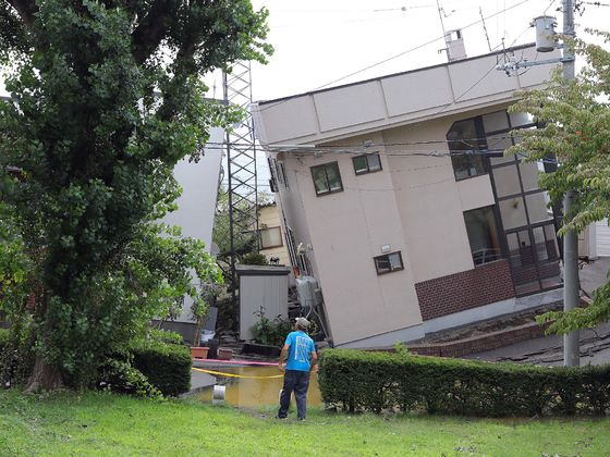 Quake in Japan's Dairy Heartland May Mean Milk, Butter Shortage