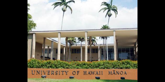 Best College Return on Investment: Hawaii