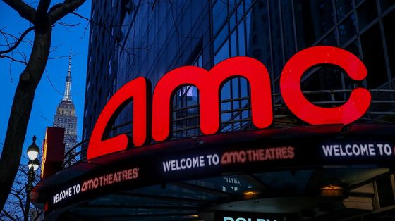 AMC Rises After Abandoning Plan to Seek Nod for More Shares