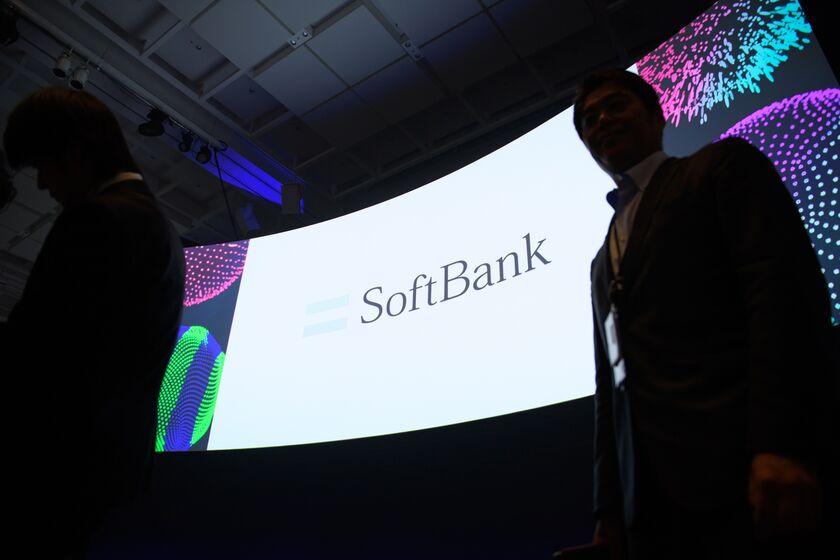 Key Speakers at SoftBank World Event Day 2