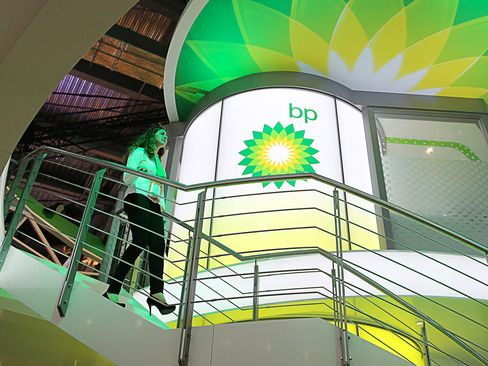 BP executives are concerned the company is vulnerable to an opportunistic bid, according to people familiar with the situation.