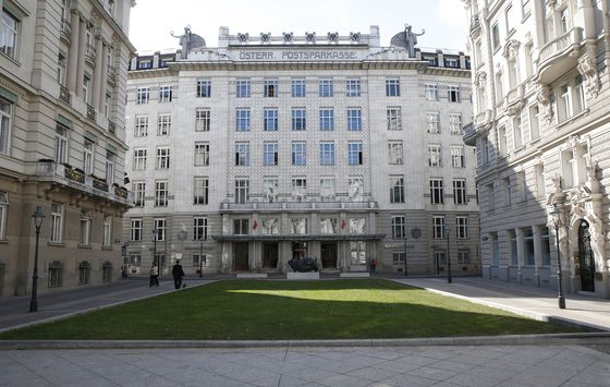 Austrian Billionaire Raises $270 Million From an Art Nouveau Landmark