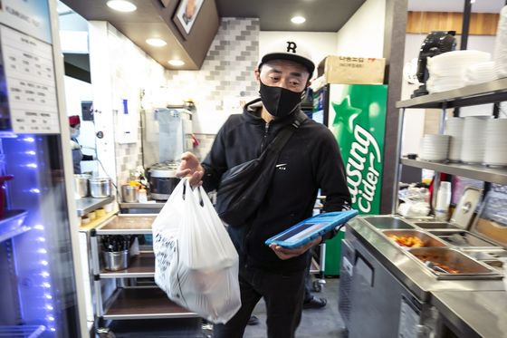 Pandemic Woes Bring U.S.-Style Gig Economy to South Korea