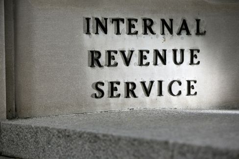 Internal Revenue Service Headquarters