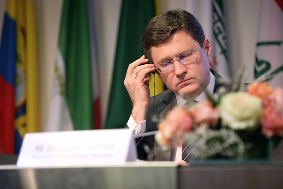 Iran Says Three OPEC Members to Veto Saudi-Proposed Supply Boost
