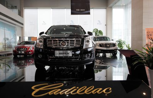 GM Vows to Show China That Cadillac of Vehicles Isn't Audi