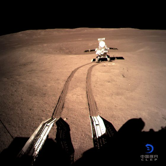 China's Got Grand Plans for the Moon and Beyond